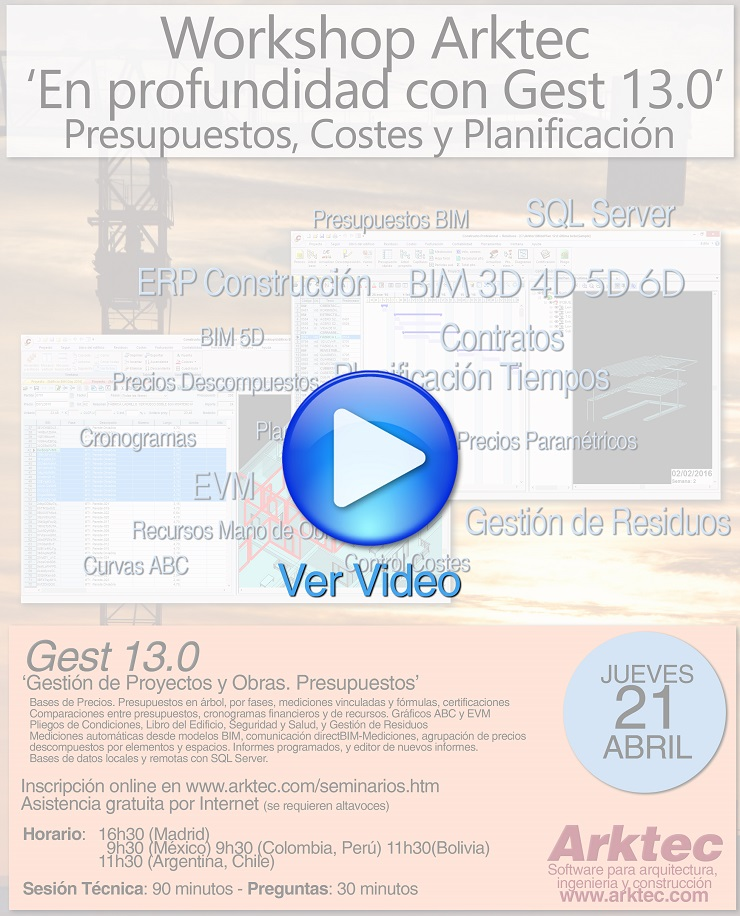 Workshop Gest 13.0 en profundidad (21.04.2016)
